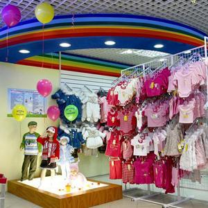 Детские магазины Частых