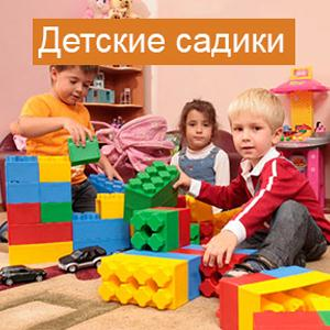 Детские сады Частых