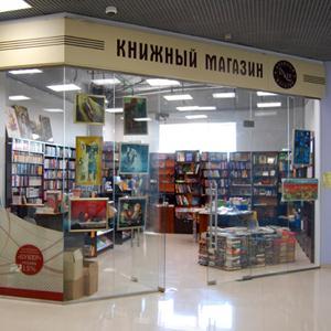 Книжные магазины Частых