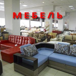 Магазины мебели Частых