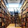 Библиотеки в Частых
