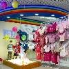 Детские магазины в Частых