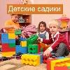 Детские сады в Частых