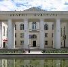 Дворцы и дома культуры в Частых