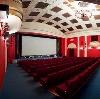 Кинотеатры в Частых