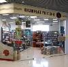 Книжные магазины в Частых