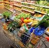 Магазины продуктов в Частых