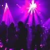 Ночные клубы в Частых