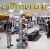 Спортивные магазины в Частых