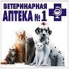 Ветеринарные аптеки в Частых