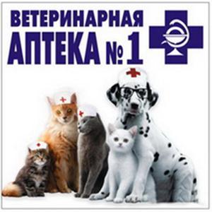 Ветеринарные аптеки Частых